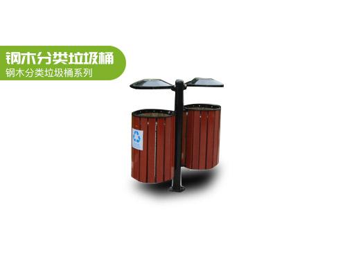 TY-GM018
