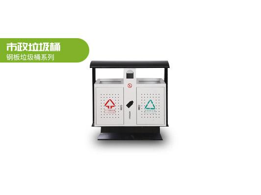 TY-CK001钢板垃圾桶