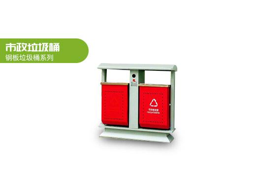 TY-CK003钢板垃圾桶