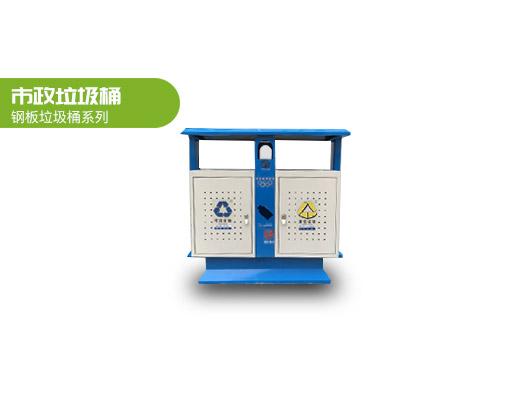 TY-CK002钢板垃圾桶