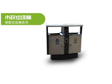 TY-CK014钢板垃圾桶