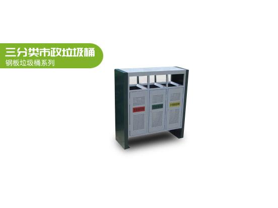 TY-CK015不锈钢垃圾桶