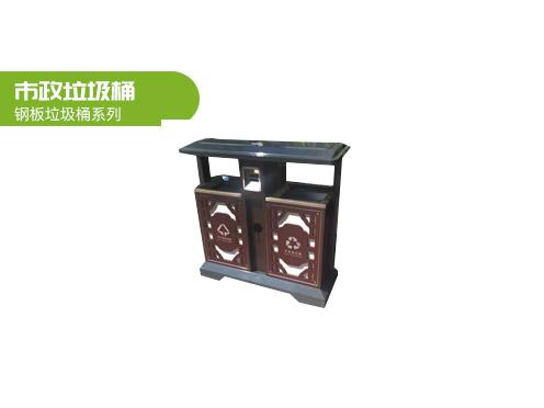 TY-CK017不锈钢垃圾桶