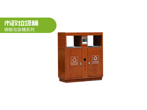 TY-CK019不锈钢垃圾桶