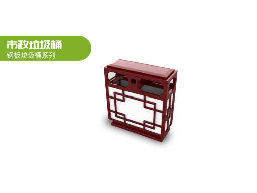 TY-CK018不锈钢垃圾桶