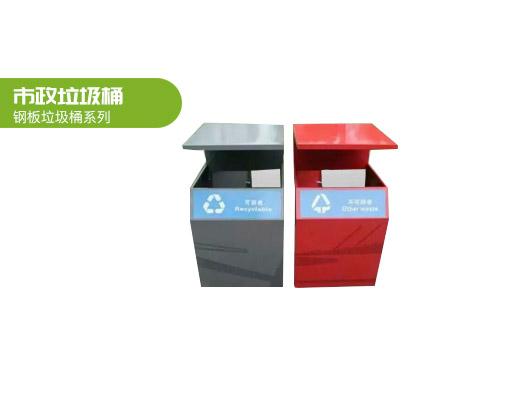 TY-CK020不锈钢垃圾桶