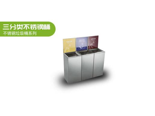 TY-GB0011