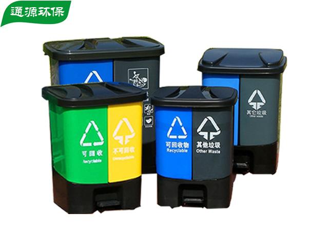 脚踏分类垃圾桶