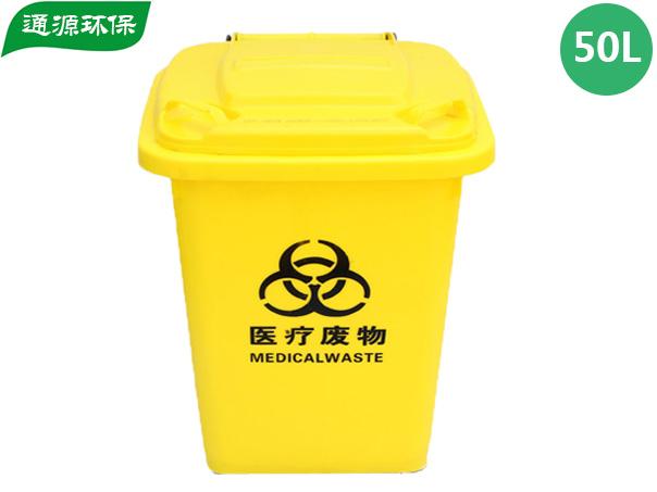 TY-H50L  50升塑料垃圾桶