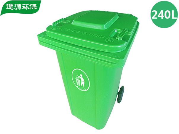 TY-G240L02 240升不挂车塑料垃圾桶