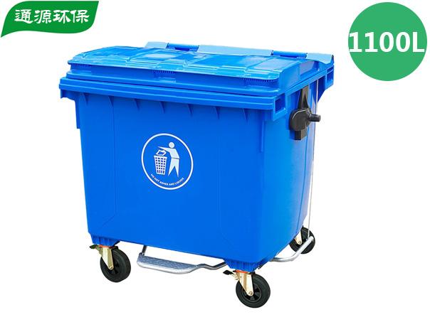 TY-1100L  1100升塑料垃圾桶