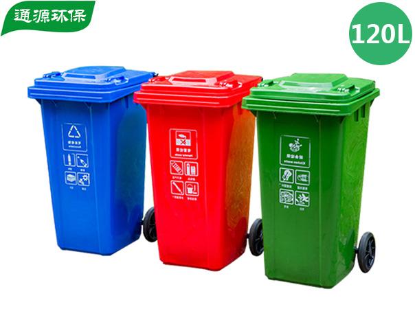 TY-120L02 120升塑料垃圾桶