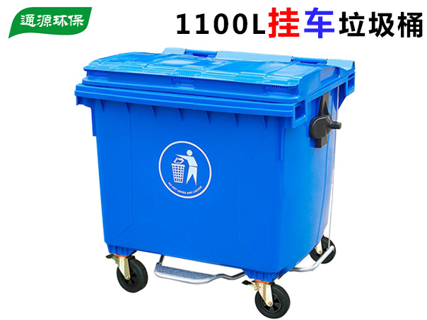 TY-1100L垃圾桶