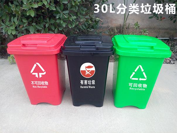 30L分类垃圾桶.jpg
