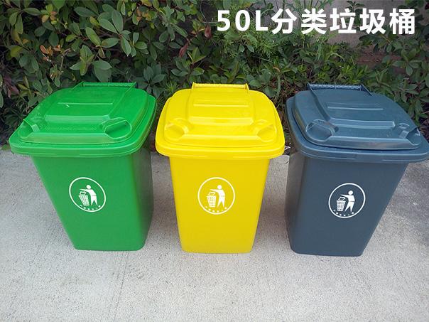 50L垃圾桶.jpg