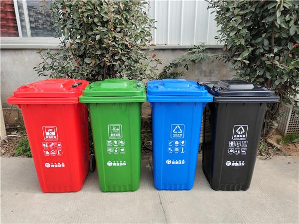 120L120升塑料垃圾桶